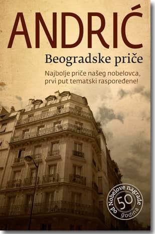 Beogradske priče - Ivo Andrić
