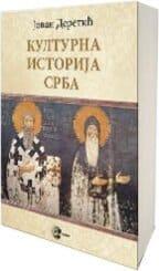 kulturna istorija srba jovan deretic
