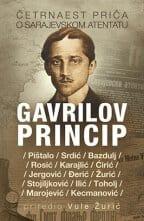 GAVRILOV PRINCIP