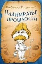 PLANIRANJE PROŠLOSTI Ljubivoje Ršumović
