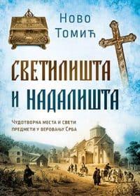 SVETILIŠTA I NADALIŠTA - Novo Tomić