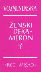 ŽENSKI DEKAMERON – Julija Nikolajevna Voznesenska