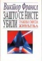 ZAŠTO SE NISTE UBILI- Viktor Frankl