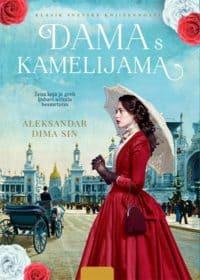 DAMA S KAMELIJAMA - Aleksandar Dima mlađi