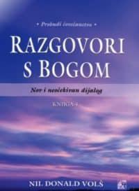 RAZGOVORI S BOGOM IV - Nil Donald Volš