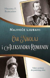 CAR NIKOLAJ I ALEKSANDRA ROMANOV - Helena F. Barkašov