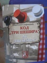 TRI ŠEŠIRA - Miroslav Stefanović