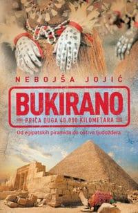 BUKIRANO - Nebojša Jojić