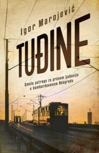 TUĐINE - Igor Marojević