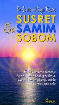 SUSRET SA SAMIM SOBOM - Svetlana Goga Kostić