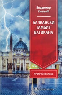 BALKANSKI GAMBIT VATIKANA - Vladimir Umeljić