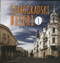 STAROGRADSKI BISERI, 1 - Various CD