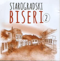 STAROGRADSKI BISERI, 2 Various CD