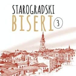 STAROGRADSKI BISERI, 3 Various CD