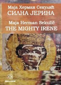 SILNA JERINA - Maja Herman Sekulić