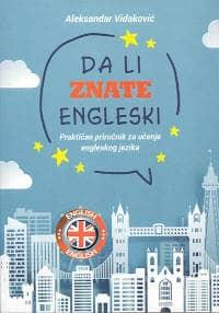 DA LI ZNATE ENGLESKI?-Aleksandar Vidaković