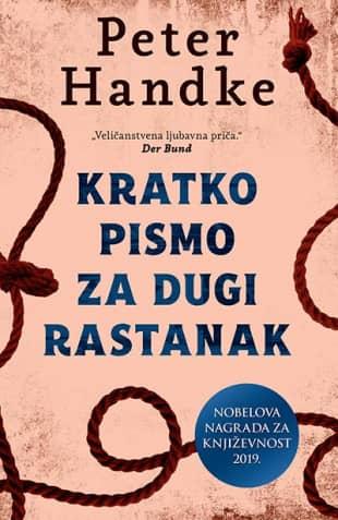 KRATKO PISMO ZA DUGI RASTANAK-Peter Handke